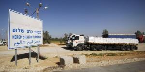 مقامات رژیم صهیونیستی مانع از انتقال سوخت به نوار غزه شدند