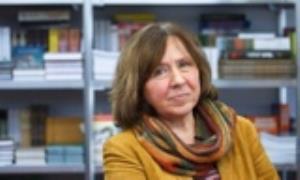 یک نهاد ادبی به تعطیلی تهدید شد