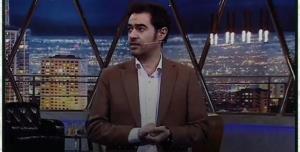 شهاب حسینی: بذار زندگی سورپرایزت کنه!