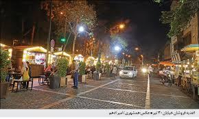 شهر پادگان نیست که شبانه چراغش خاموش شود