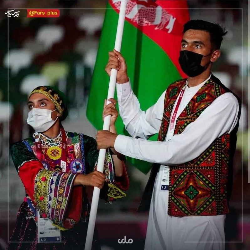 عکس/ لباس زیبا و سنتی ورزشکاران المپیکی افغانستان