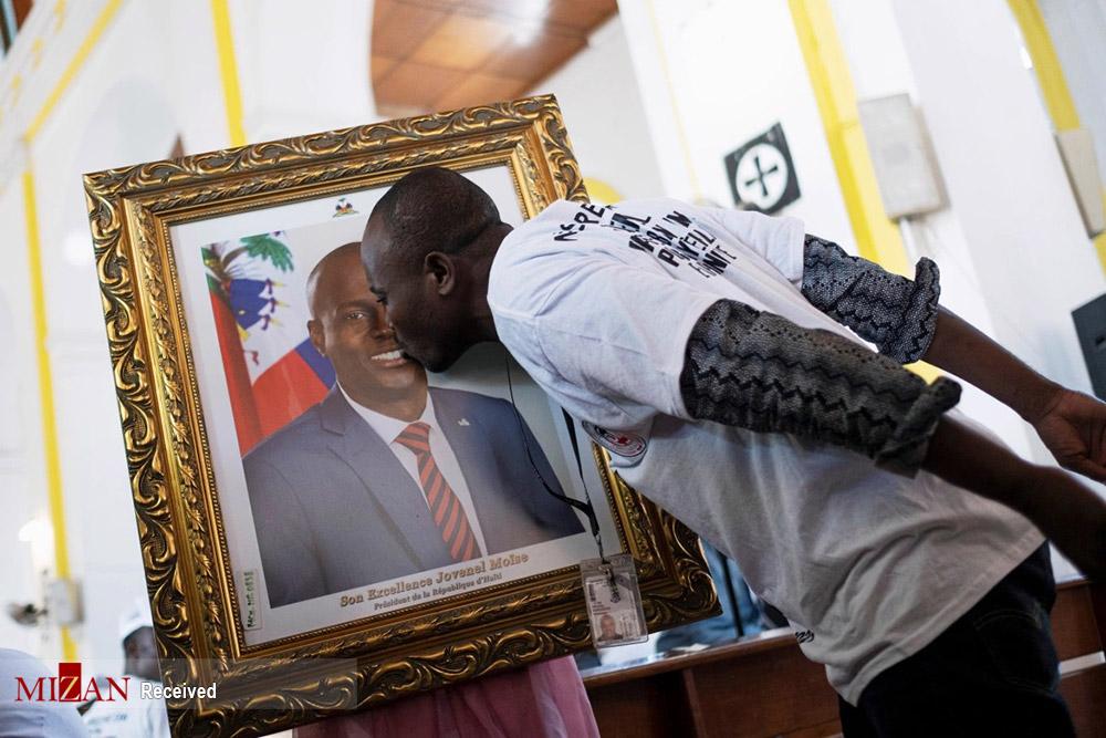 مراسم یادبود رئیس جمهور هائیتی