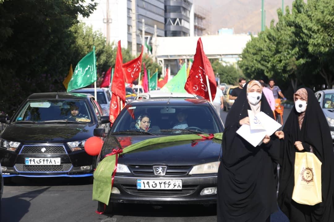 اعلام مسيرهاي کاروان شادي پيمايي غدير در شيراز