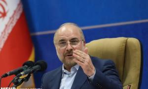 قالیباف: تامین اعتبار هزار میلیاردی برای مشکلات خوزستان کُند شده است
