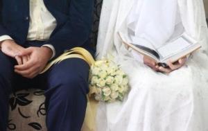 مراسم ازدواج در جنوب