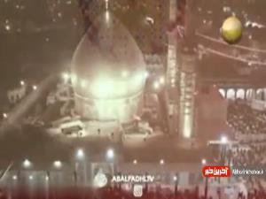 سلام بر امام هادی علیه السلام با نوای ابوذر حلواجی
