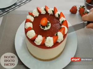 چطور یک چیز کیک زیبا و جذاب بپزیم؟