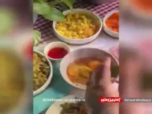 آموزش تهیه کوکوی هفت رنگ تبریزی
