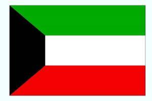 برنامه کویت برای ایجاد
