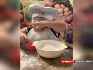 آشپزی کردن حرفه ای