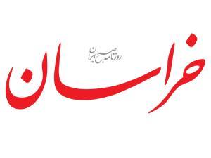 سرمقاله خراسان/ نمایش اقتدار ایرانی در شهر پتر کبیر
