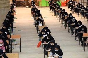 آموزش و پرورش: مسالهای به نام حذف کنکور در کشور نداریم