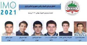 موفقیت دانشآموزان ایرانی در المپیاد جهانی ریاضی و زیستشناسی