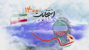 ماجرای نامه رد صلاحیت ۵ منتخب شورا در مازندران چیست؟