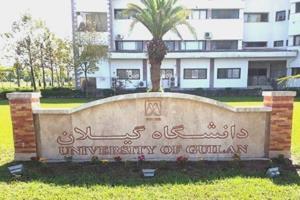 دانشگاه گیلان برای رتبه های برتر کنکور مشوق تعیین کرد