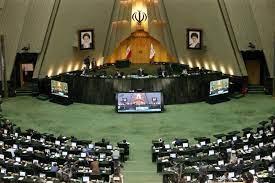 نظر جالب نماینده تهران درباره یک طرح جنجالی