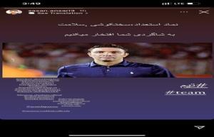 حمایت تمام قد بازیکنان فولاد از جواد نکونام