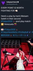 حرکت تحسینبرانگیز ستاره والیبال ایران