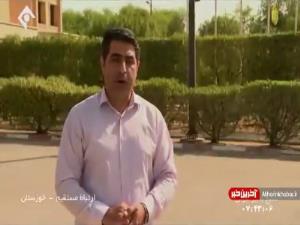 مستندی کوتاه از پشت پرده های بحران کمآبی در خوزستان