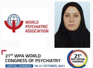 استاد ایرانی؛ برنده جایزه کنگرهجهانی روانپزشکی