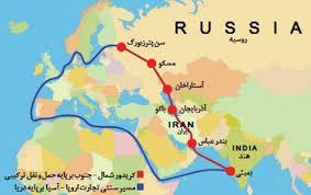 آیا کریدور شمال- جنوب با کمک روسیه و بنیاد مستضعفان راه میافتد؟