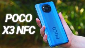 آپدیت MIUI 12.5 پوکو X3 NFC به صورت جهانی ارائه شد