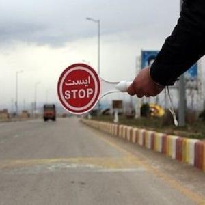 پلیس راهور: محدودیتهای ترافیکی همچنان ادامه دارد