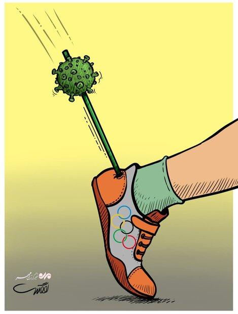 کاریکاتور/ کرونا و پاشنه آشیل ورزشکاران