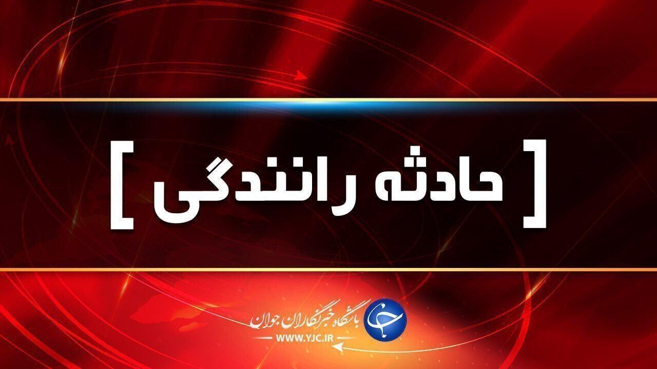 ۴ کشته و زخمي حاصل واژگوني سواري پژو در رفسنجان