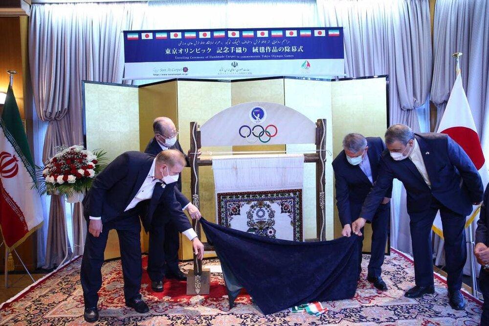 رونمایی و اهدای تابلو فرش دستباف المپیک توکیو به IOC