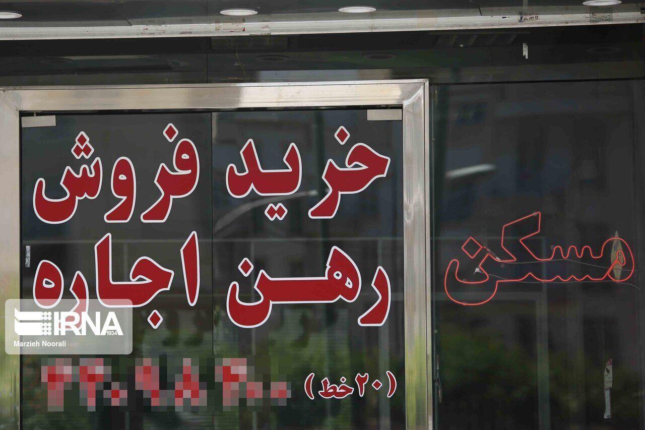 هشدار دادستان دلفان به مشاوران املاک