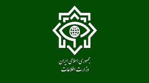 لحظه رصد اطلاعاتی و کشف مهمات جنگی تیم تروریستی موساد در ایران