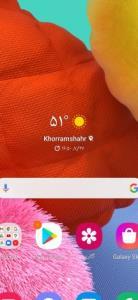 گرمافقط خوزستان