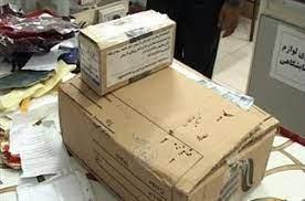 ارسال روزانه ۴۰۰۰ مرسوله پستی از استان ایلام