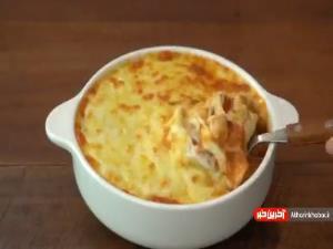 آموزش تهیه گراتن پاستای پنیری با مرغ و گوجه