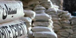 اعلام قیمت هر پاکت سیمان در کهگیلویه و بویراحمد