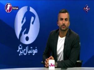 مناظره روانخواه و عنایتی درباره بیانیه باشگاه بادران
