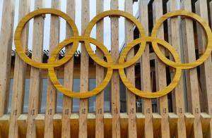 گذری کوتاه در داخل ممنوع ترین مکان المپیک توکیو