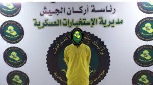 دستگیری عامل انفجار خودروی بمبگذاری شده در شهرک صدر بغداد