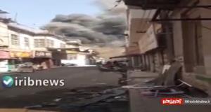 آتشسوزی بزرگ در بغداد