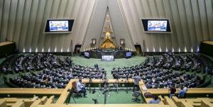 رأی گیری برای طرح ساماندهی فضای مجازی در دستور کار جلسه فردای مجلس