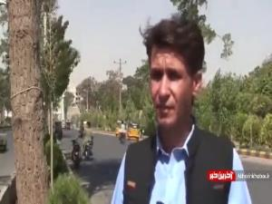 سرقت موتور خبرنگار افغانستانی حین ضبط مصاحبه در هرات!