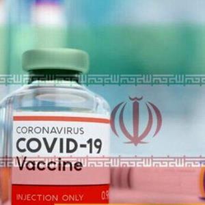 تولید حداقل یک میلیونی واکسن رازی از شهریور ۱۴۰۰