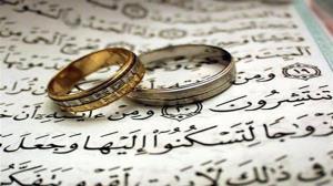 تیغ افزایش سن روی گلوی ازدواج جوانان