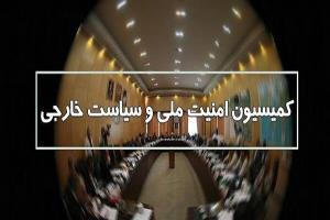 هیئتی از کمیسیون امنیت ملی مجلس به خوزستان میروند