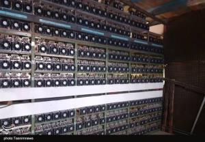 مصرف سرسامآور برق در کشور برای استخراج رمزارزها