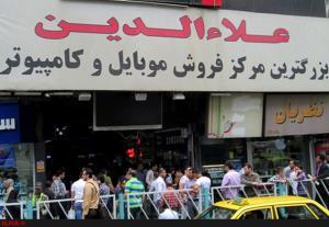 روایت صداوسیما از تجمعات امروز پاساژ علاءالدین و خیابان جمهوری