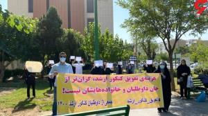 تجمع داوطلبان در اعتراض به برگزاری آزمون کارشناسی ارشد