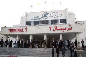 تعطیلی موقت فرودگاههای تهران و البرز در روز تحلیف آیت الله رئیسی