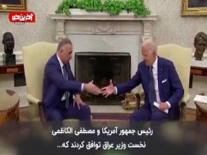 توافق آمریکا با عراق و تعریف نقش جدید!